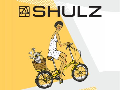Акция Пора брать Shulz скидка на велосипед