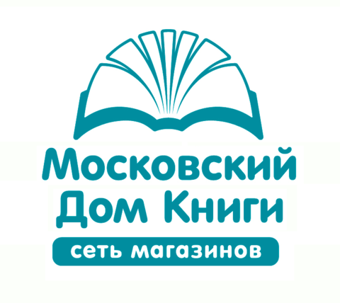 Книги VoiceBook™- в Московском Доме книги на Арбате
