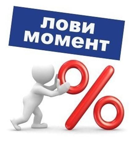 Замер+Доставка+Установка =3000 рублей