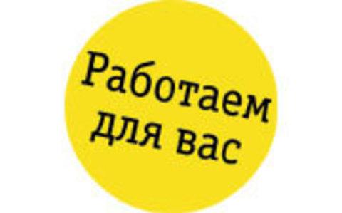 Режим работы интернет-магазина Природа Мёда в период карантина по коронавирусу