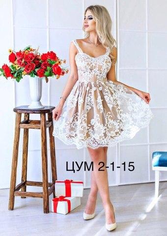 Женское платье- базовая вещь в гардеробе каждой женщины.