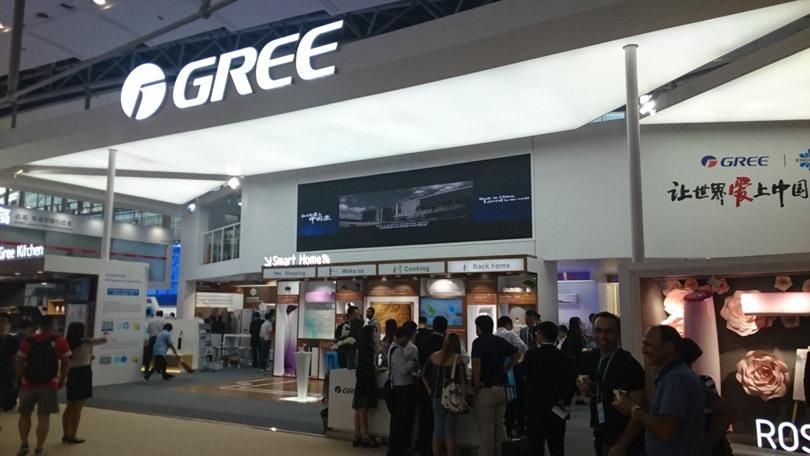 Gree привезла на ARBS экологичные кондиционеры