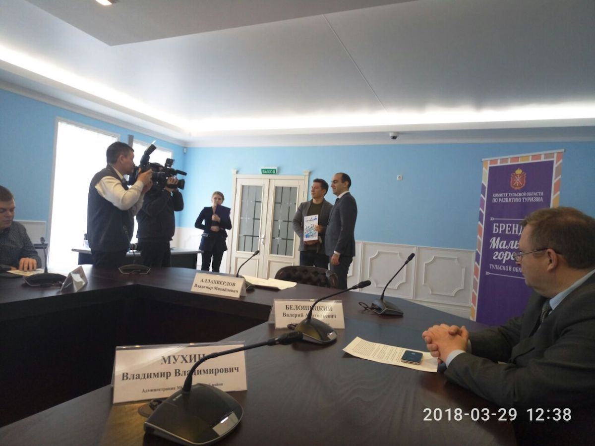 Глава группы Develius Estate получил награду за победу в конкурсе логотипов Заокского района