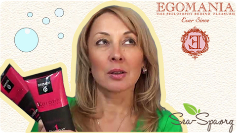 Кератиновое восстановление сильно поврежденных волос от Egomania. ВИДЕО Обзор всей линейки