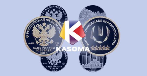 Выпускаются памятные монеты