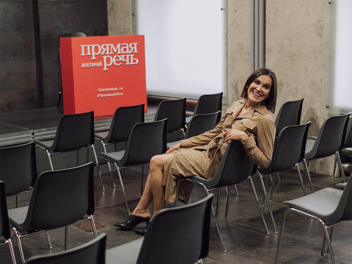 Татьяна Булыгина
