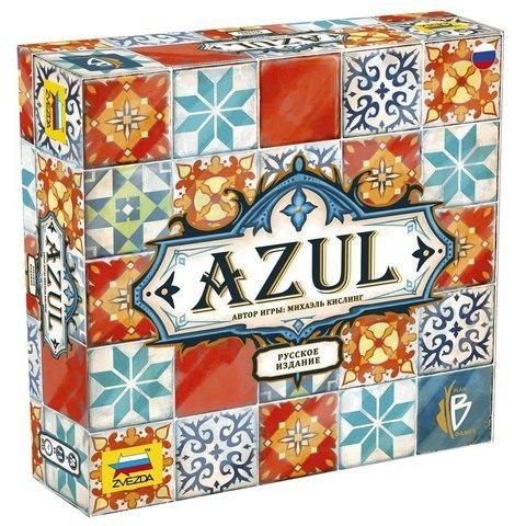 Azul на русском языке уже приехал!