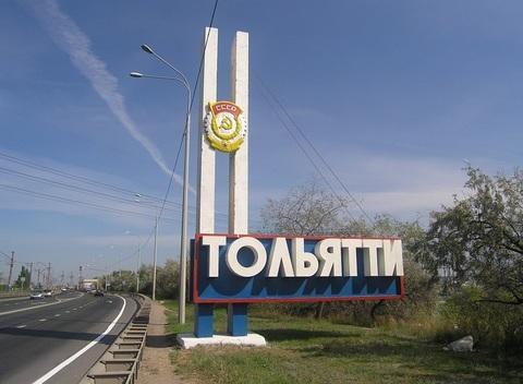 Новый Дилер в Тольятти (Самарская Область)