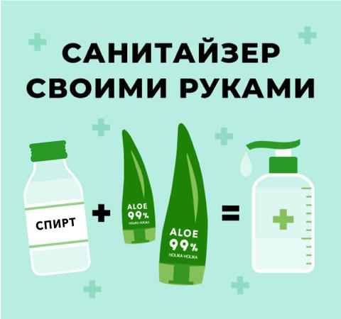 Дезинфицирующий гель на основе геля алое и спирта