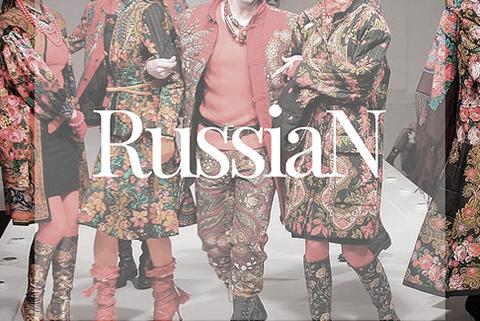 Русские дизайнеры одежды: гламур vs реалии жизни