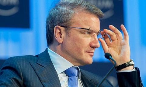 Глава Сбербанка предложил поощрять россиян за создание ферм для майнинга