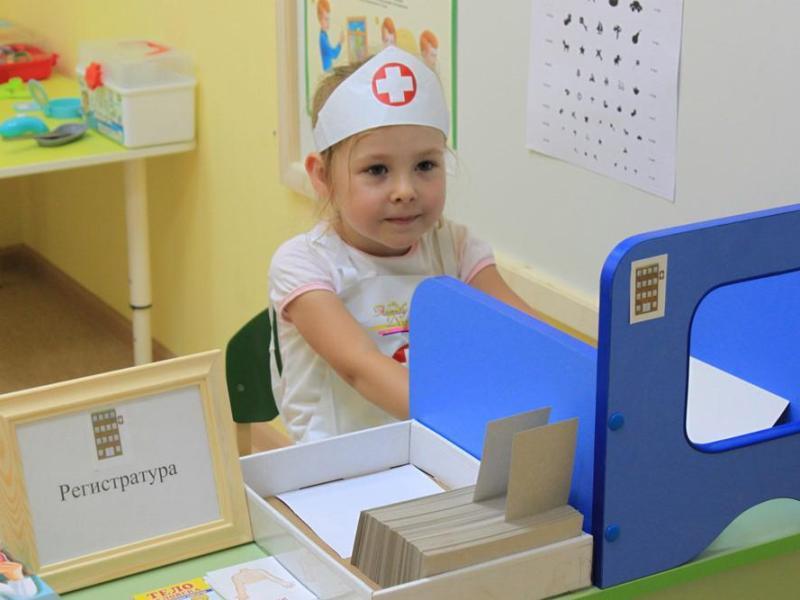 Профориентация в детском саду