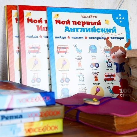 НОВИНКА! Книги для изучения иностранных языков