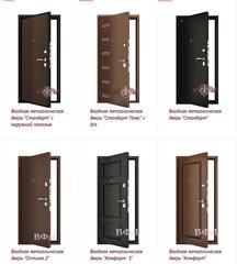 Купить качественную входную металлическую дверь в Заокском