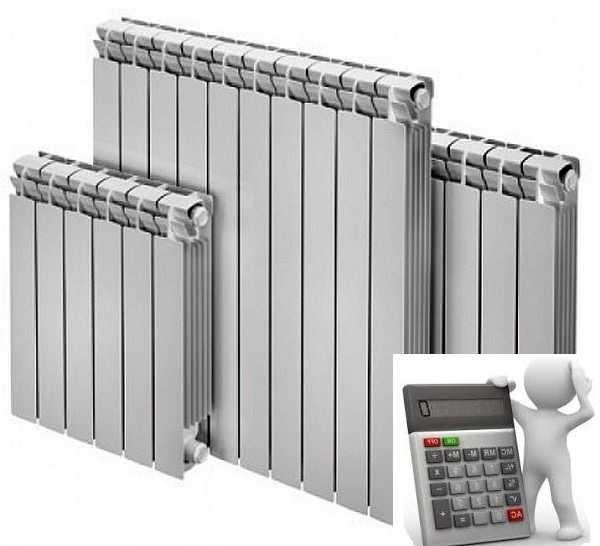 Рассчет количества секций радиатора
