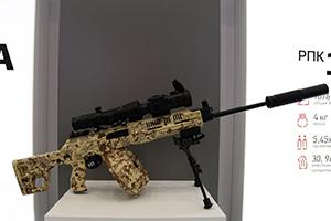 Ручной пулемет от концерна «Калашников»