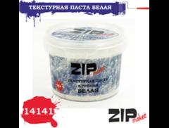 Поступила текстурная паста ZIP-maket