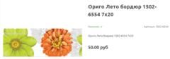 Кафель Оранжевый цвет НЕГА ЛБ-Керамик