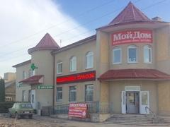 Магазин «Мой Дом» на улице Поленова в Заокском теперь работает до 19-00