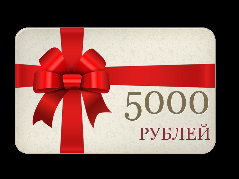 Акция - Скидка до 5000 рублей на первую коляску!