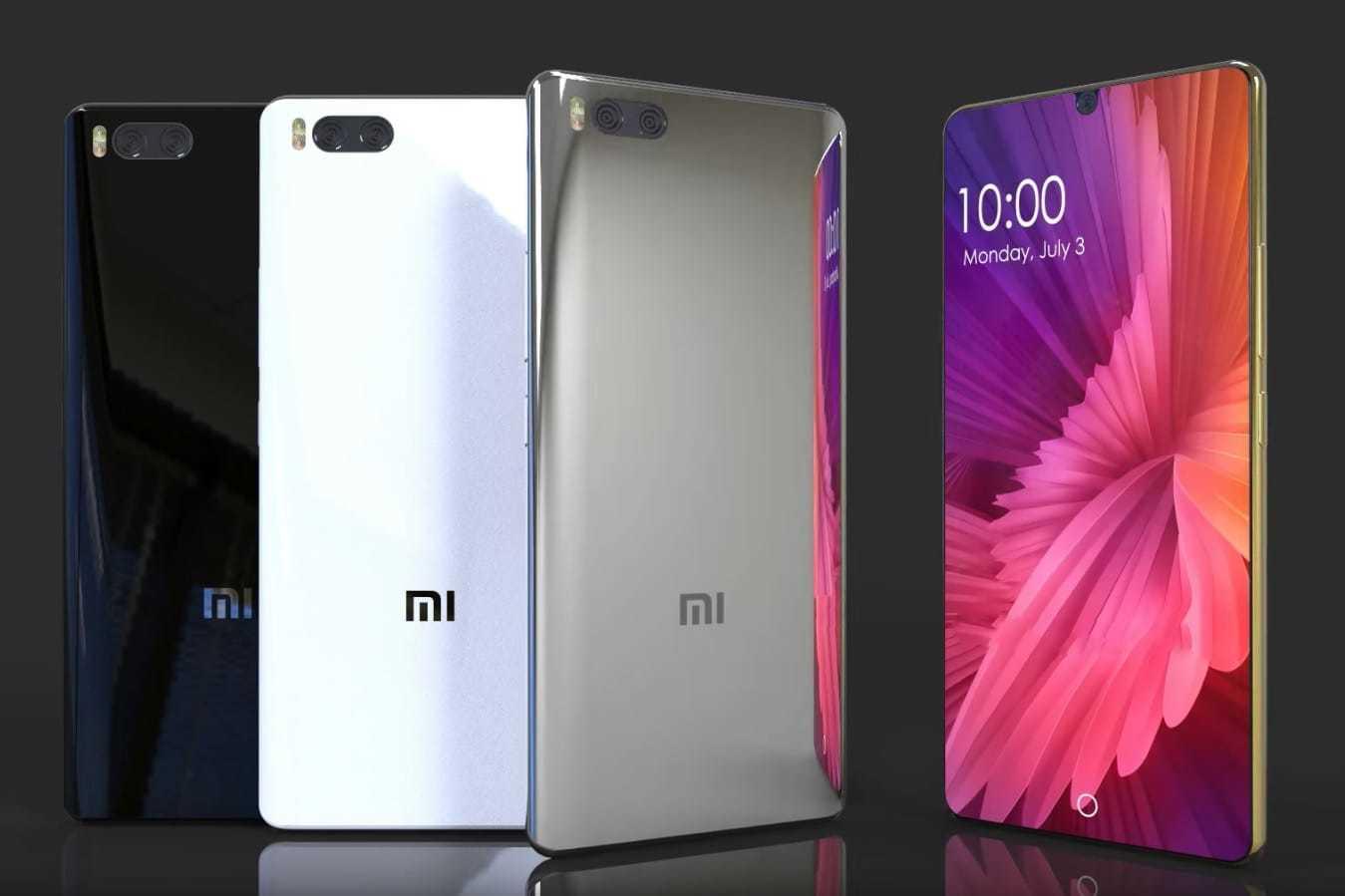 Xiaomi Mi7 будет поддерживать беспроводную подзарядку по стандарту Qi