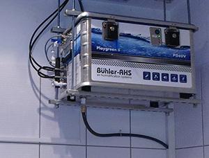 Buhler-AHS усовершенствовала мембранную очистку