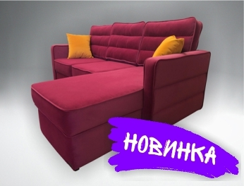 «Алладин» представляет мебельную НОВИНКУ – диван «Эстет»