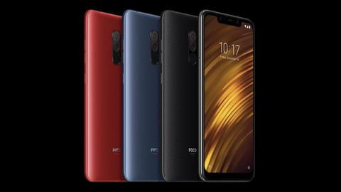 А вы уже слышали про наш мощный и недорогой смартфон Pocophone F1 — первенца нового суббренда Xiaomi?