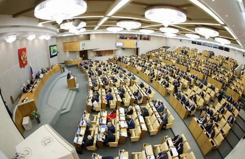 Сегодня в Госдуме РФ рассмотрят 3 законопроекта, регулирующих криптовалютную деятельность