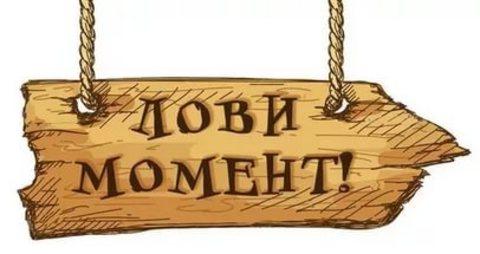 Бесплатная доставка при сумме заказа от 3000 руб.