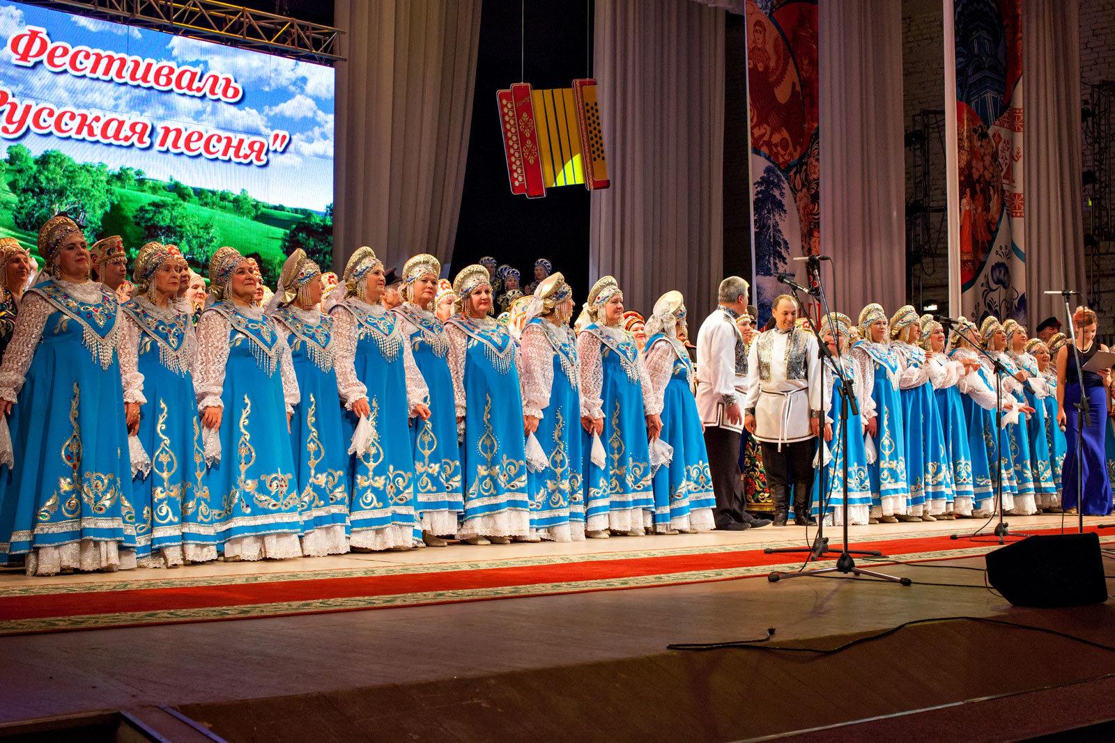 Фестиваль «Русская песня» состоится в Уфе
