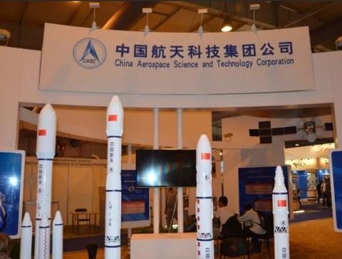 Китайская научно-техническая корпорация планирует использовать блокчейн для обработки счетов