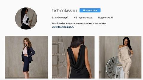 Взломали инстаграмм Fashionkissru,  ищите  на Fashionkiss.ru