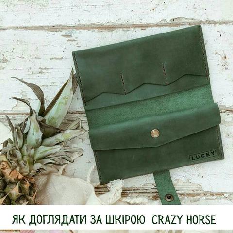🌟Для власників гаманців моделі Classic зі шкіри crazy horse 🔥