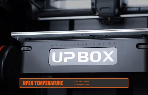 Обновление UP BOX+ - внимание производителя к пожеланиям пользователей!