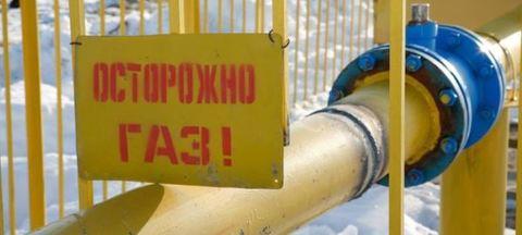В Подмосковье на 9% увеличилось количество выполненных техприсоединений к газораспределительным сетям