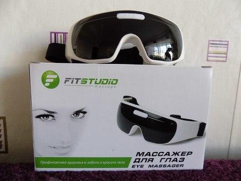Очки массажер для глаз FitStudio!