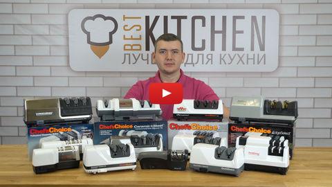 Видео-обзор: Как выбрать электрическую точилку для ножей