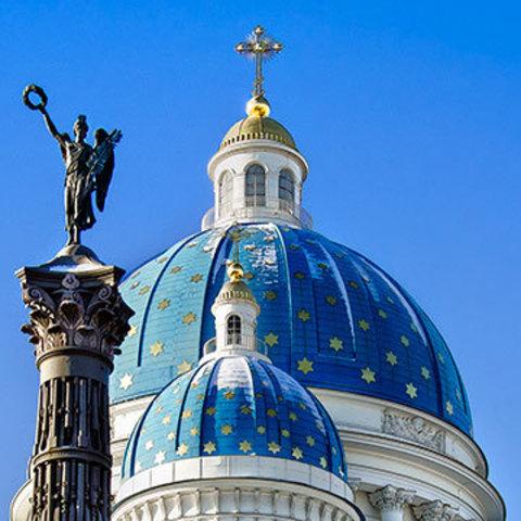 Синие купола с золотыми звездами