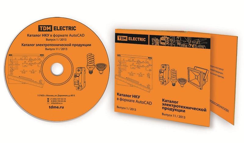 Новые CD диски с каталогом схем НКУ торговой марки TDM ELECTRIC