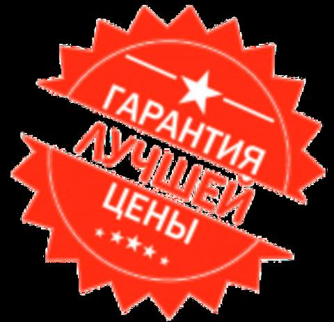 MOLO POLLY ВЕСНА 2018 УЖЕ В ПРОДАЖЕ!