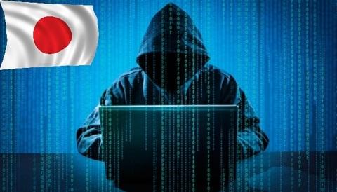 Хакеры похитили 60 миллионов долларов с японской биржи