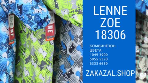 Ленне 18306 ZOE - комбинезон для малыша