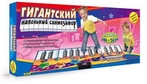 Видеообзор Гигантский напольный синтезатор