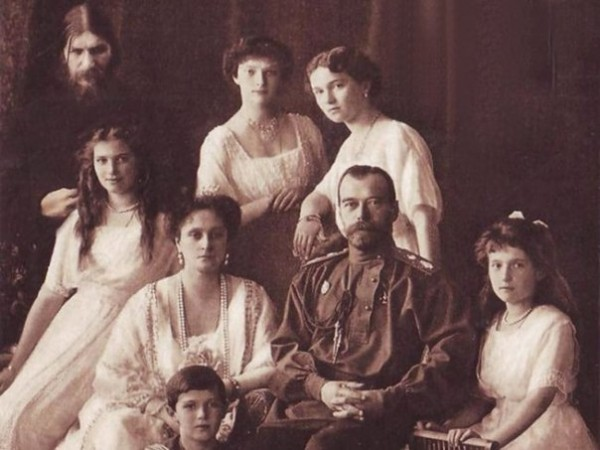 Григорий Распутин: заговор на кровь