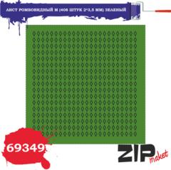 Поступление продукции ZIPmaket