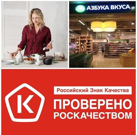 Кулинарный мастер-класс Роскачества совместно с
