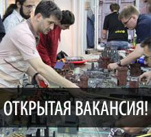 Внимание! Открыта вакансия Организатора мероприятий по Warhammer!