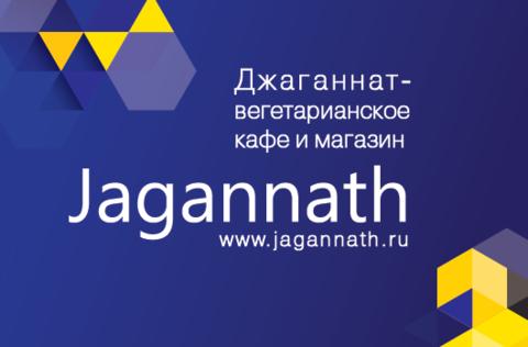 Ширатаки в Джаганнате (Москва)