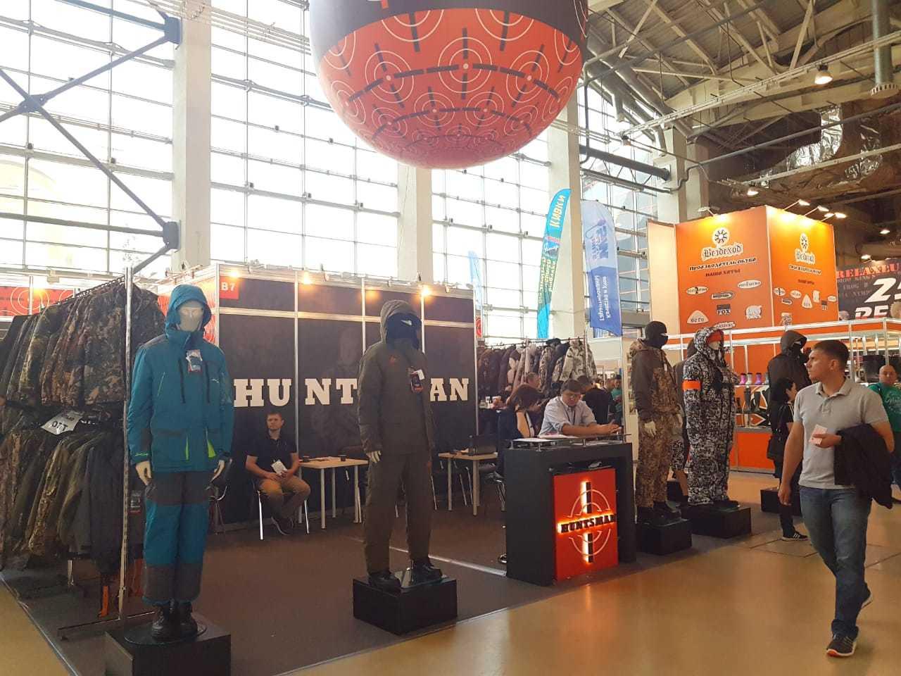Фотоотчет с выставки Охота и рыболовство на Руси 2018